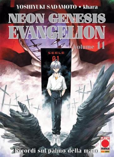 NEON GENESIS EVANGELION NEW COLLECTION 11