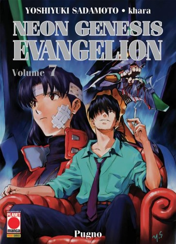 NEON GENESIS EVANGELION NEW COLLECTION 7 - PRIMA RISTAMPA