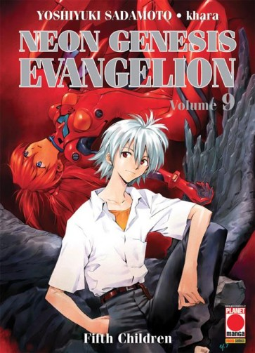 NEON GENESIS EVANGELION NEW COLLECTION 9