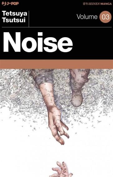 NOISE 3