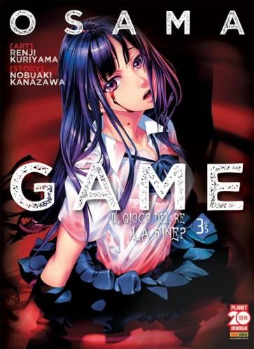 OSAMA GAME - IL GIOCO DEL RE: LA FINE? 3 (DI 5)