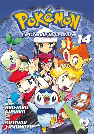 POKEMON LA GRANDE AVVENTURA VOL. 14