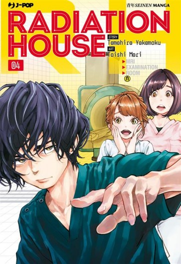 RADIATION HOUSE 4