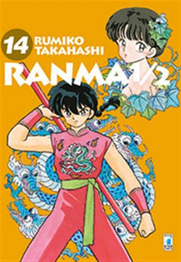 RANMA 1/2 NEW EDITION 14