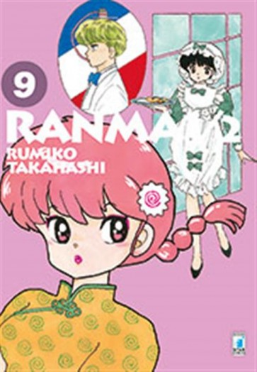RANMA 1/2 NEW EDITION 9