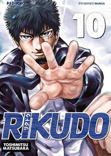 RIKUDO 10