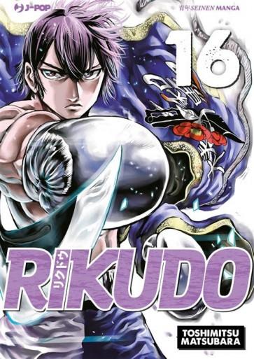 RIKUDO 16