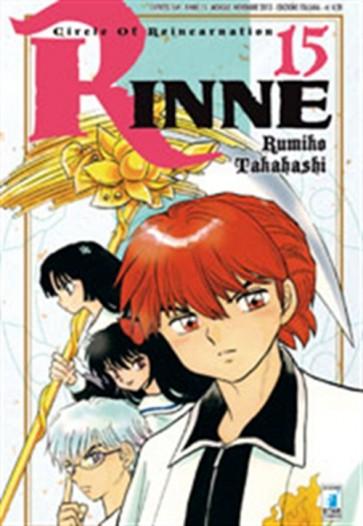 RINNE 15