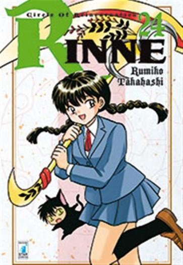 RINNE 24