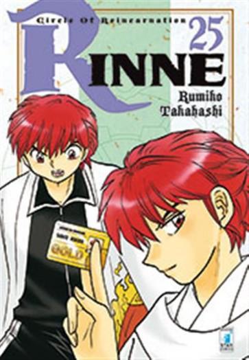 RINNE 25