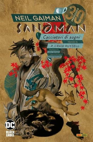 SANDMAN LIBRARY VOL. 13: CACCIATORI DI SOGNI