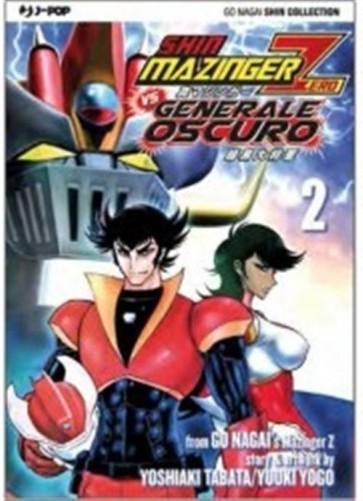 SHIN MAZINGER ZERO VS IL GENERALE OSCURO 2