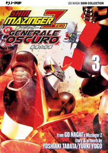 SHIN MAZINGER ZERO VS IL GENERALE OSCURO 3