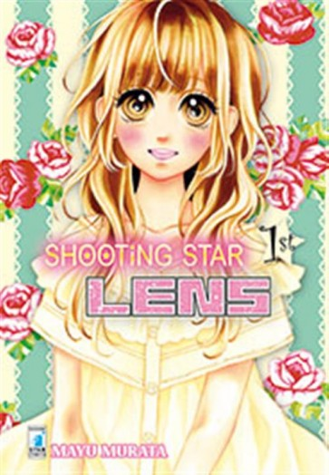 SHOOTING STAR LENS 1