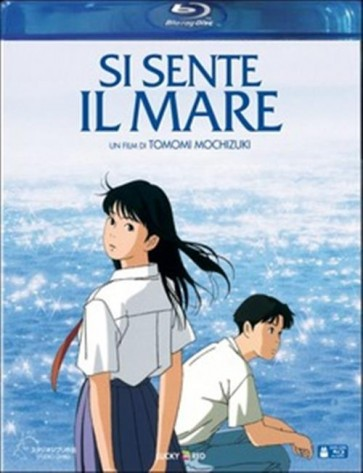 SI SENTE IL MARE (BLU-RAY)
