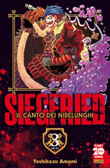SIEGFRIED - IL CANTO DEI NIBELUNGHI 3