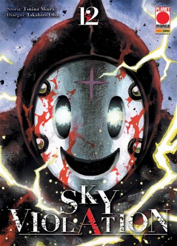 SKY VIOLATION 12
