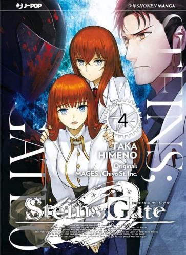 STEINS GATE ZERO 4