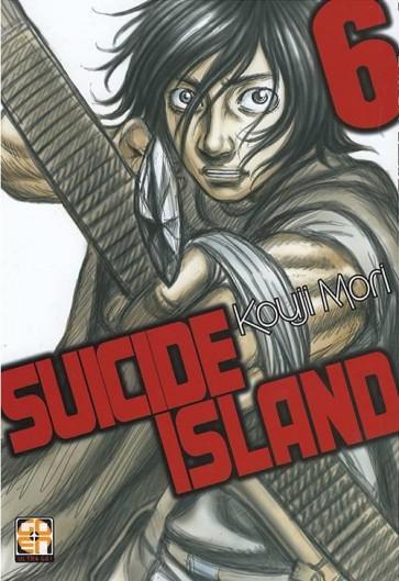 SUICIDE ISLAND DELUXE 6