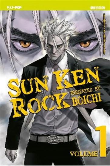 SUN KEN ROCK 1 - JPOP 10 ANNIVERSARY ED.
