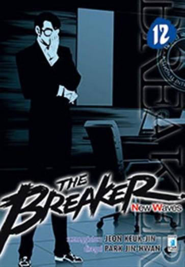 THE BREAKER NEW WAVES 12