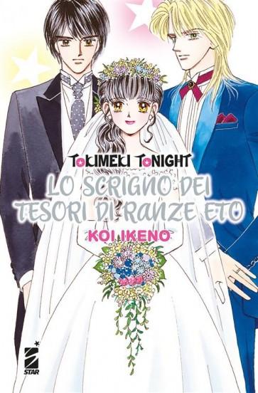 TOKIMEKI TONIGHT - LO SCRIGNO DEL TESORO DI RANZE ETO