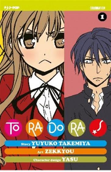 TORADORA! 1 - JPOP 10 ANNIVERSARY ED.