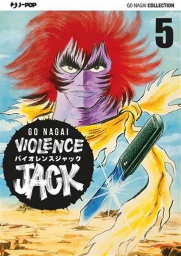 VIOLENCE JACK (JPOP) 5