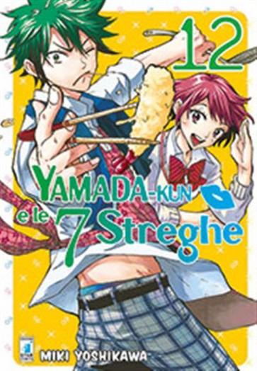 YAMADA-KUN E LE 7 STREGHE 12