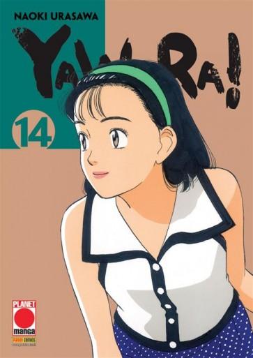 YAWARA! 14
