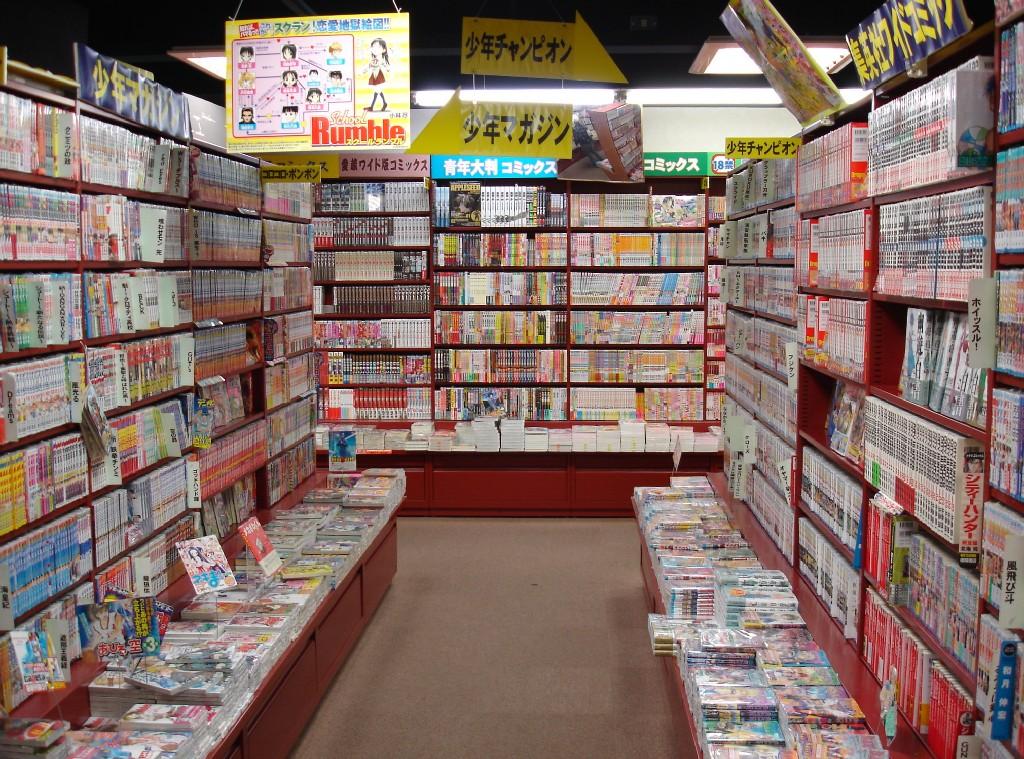 Un negozio di vendita Manga in Giappone